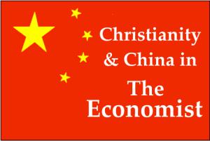 China Economist